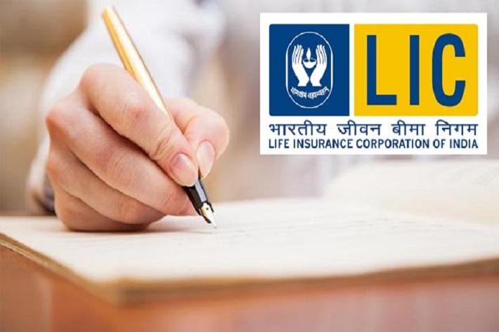 lic life insurance