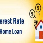 home loan interest rates