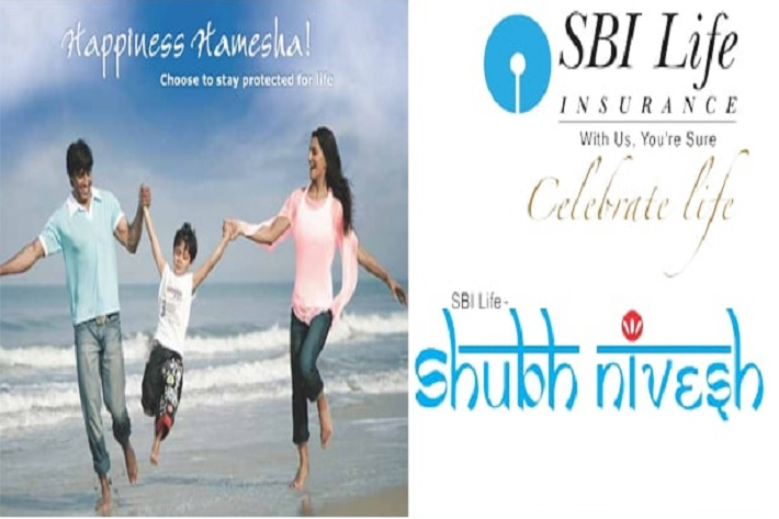 sbi life shubh nivesh plan