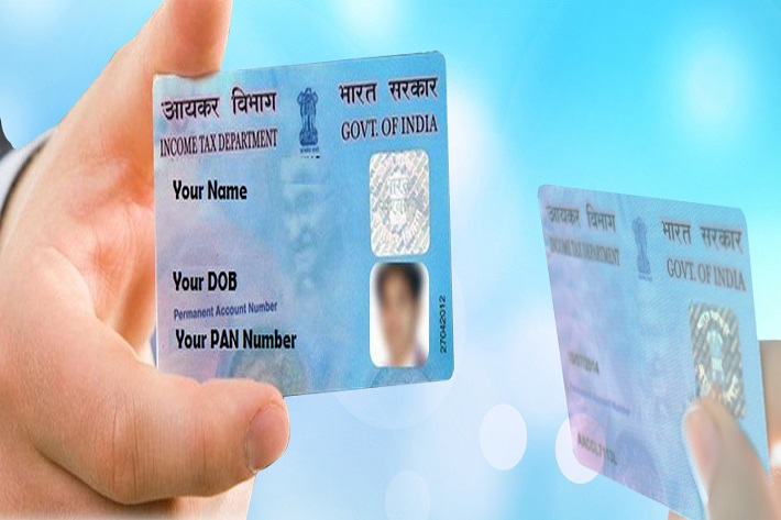 lost your pan card