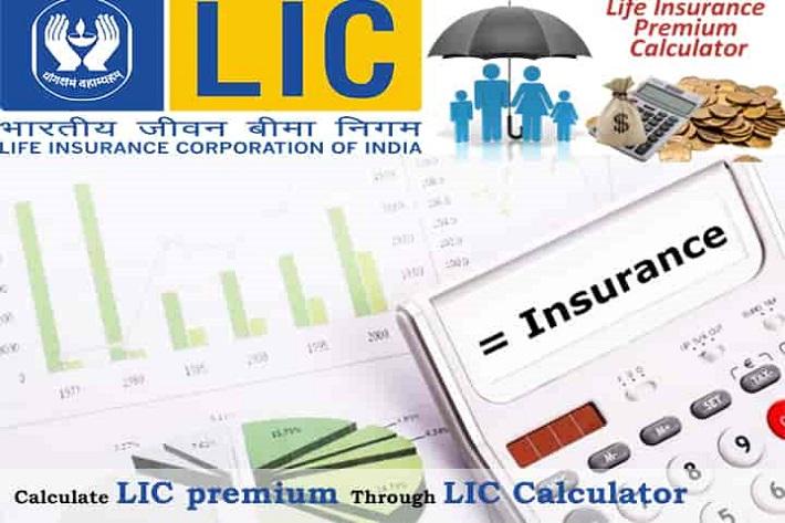 lic premium calculator