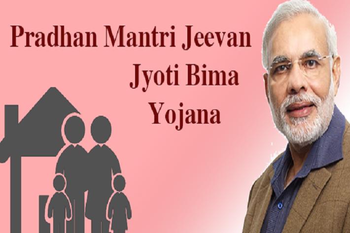 pradhan mantri jeevan jyoti yojana