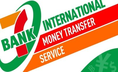 top 5 international money transfer companies